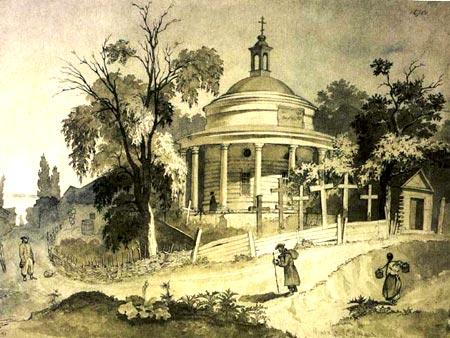 на картине Т.Г. Шевченко