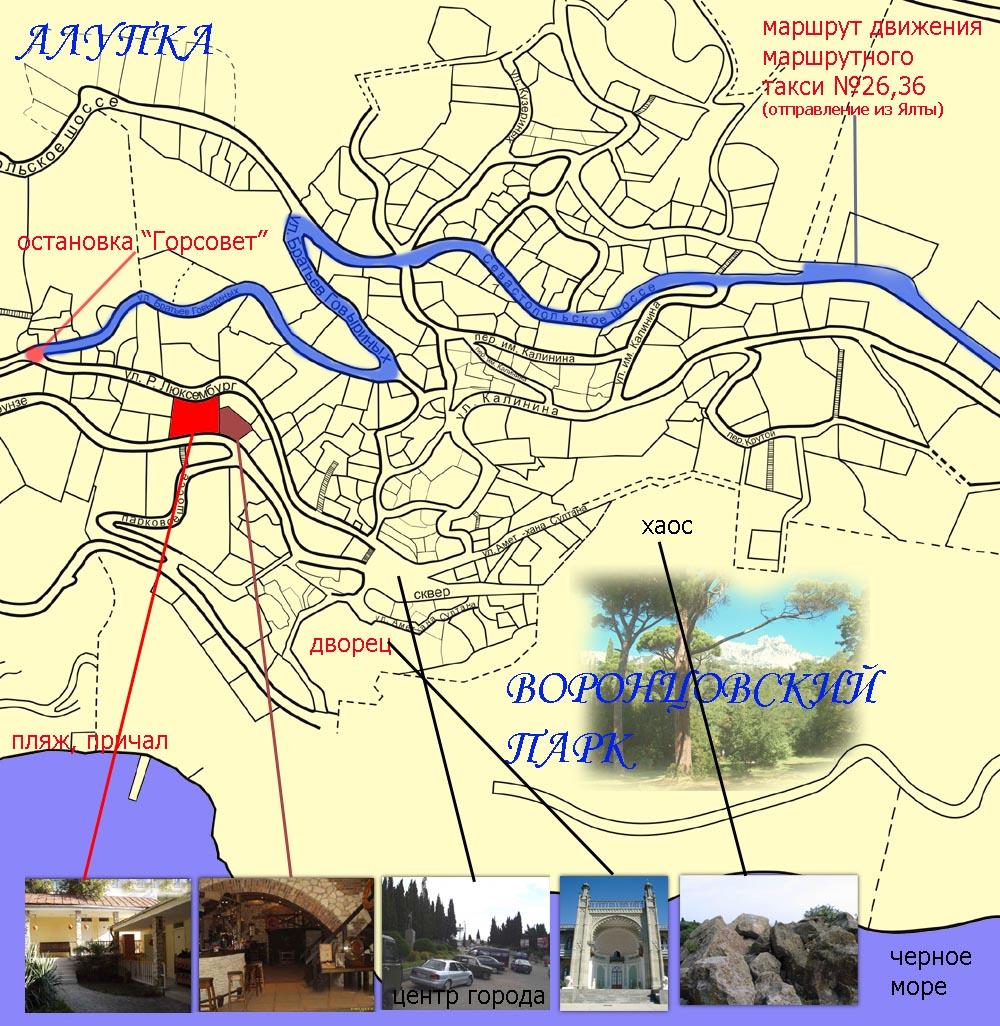 Схема маршрутных такси в городе.
