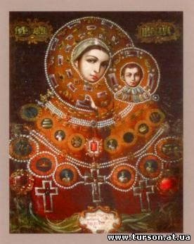 """Ікона """"Божа Матір Лорецька"""". Невідомий хужожник, 18 ст., Полотно, олія. 87х62 см."""