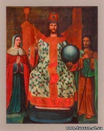 """Ікона """"Христос Пантократор"""". Невідомий художник, 19ст. Полотно, олія. 80,5х61,5см"""