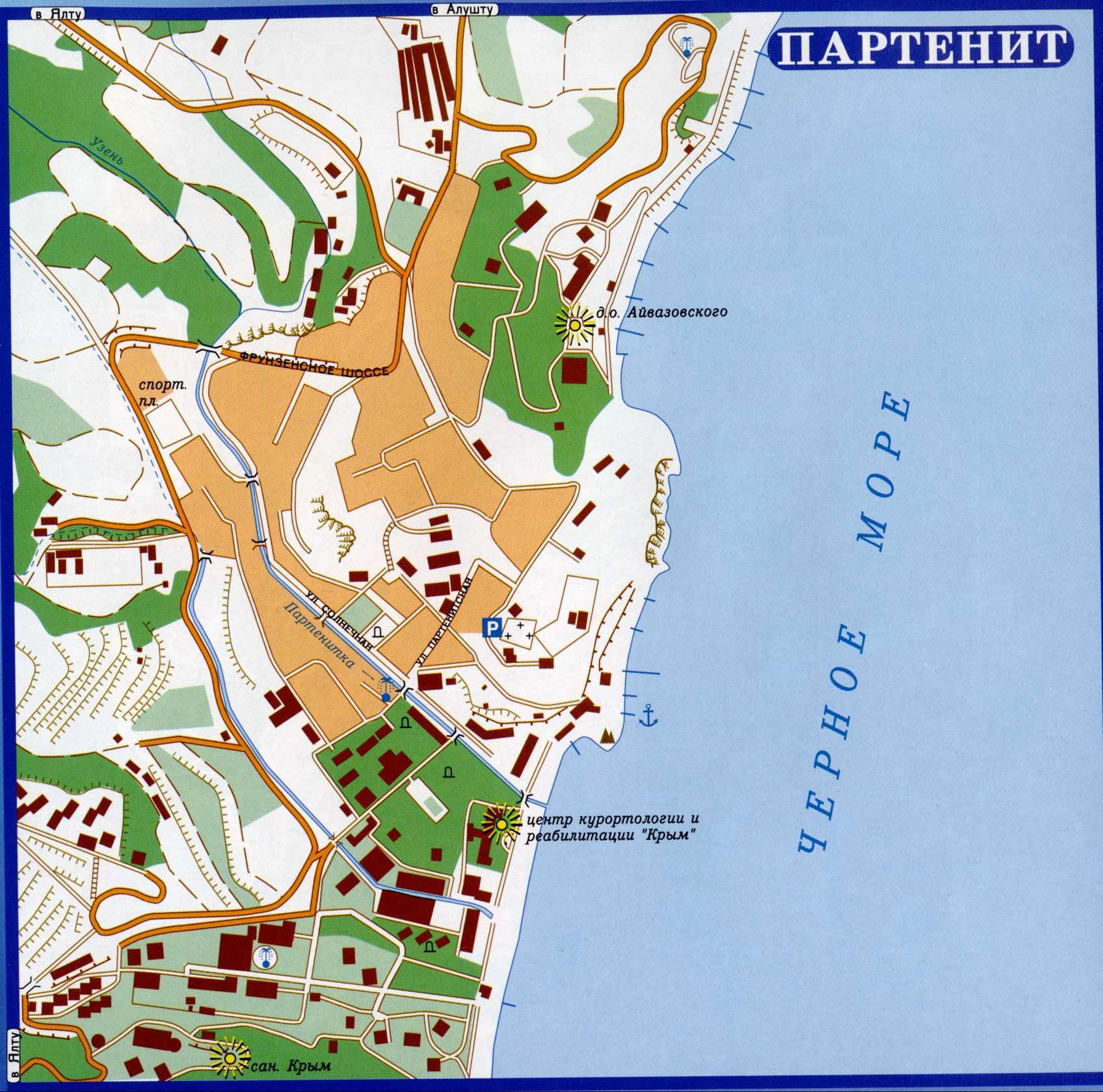 Карта Партенита С Улицами И Номерами Домов